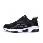 chaussures sport homme